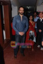 Rohit Shetty at Bants Sangha event in Powai on 26th Dec 2010 (25).JPG