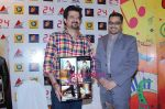 Anil Kapoor unveils 24 Season 8 on DVD at PLANET M on 27th Dec 2010 (9).jpg