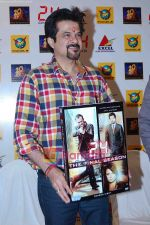 Anil Kapoor unveils 24 Season 8 on DVD at PLANET M on 27th Dec 2010.jpg