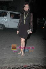 Dia Mirza at Farah Ali Khan_s bday bash in Juhu on 27th Dec 2010 (5).JPG