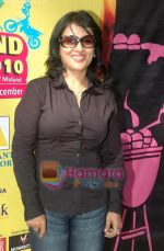 Madhushree at Mulund Festival on 27th Dec 2010.JPG