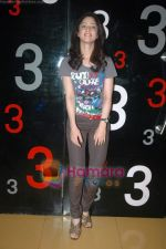 Sandeepa Dhar at Isi Life Mein special screening in Cinemax on 27th Dec 2010 (8).JPG