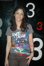 Sandeepa Dhar at Isi Life Mein special screening in Cinemax on 27th Dec 2010 (9).JPG