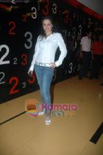 at Isi Life Mein special screening in Cinemax on 27th Dec 2010 (16).JPG