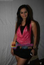 at Romi Anand bash in Andheri on 28th Dec 2010 (23).JPG