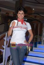 Gul Panag at Turning 30 promotional event in Inorbit Mall on 28th Dec 2010 (36).JPG