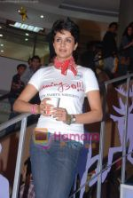 Gul Panag at Turning 30 promotional event in Inorbit Mall on 28th Dec 2010 (41).JPG