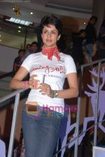 Gul Panag at Turning 30 promotional event in Inorbit Mall on 28th Dec 2010 (42).JPG