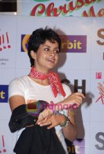 Gul Panag at Turning 30 promotional event in Inorbit Mall on 28th Dec 2010 (8).JPG