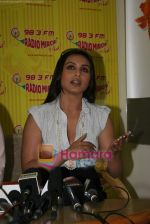 Rani Mukherjee at Radio Mirchi in Lower Parel, Mumbai on 28th Dec 2010 (15).JPG