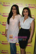 Rani Mukherjee, Vidya Balan at Radio Mirchi in Lower Parel, Mumbai on 28th Dec 2010 (38).JPG