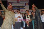 Vivek Oberoi visits Mahim Darga in Mahim on 28th Dec 2010 (2).JPG