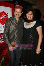 at Red Ant cafe bash in Bandra, Mumbai on 28th Dec 2010 (20).JPG