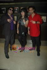 Mika Singh at Westin Hotel New Year_s bash in Goregaon on 1st Jan 2011 (29).JPG
