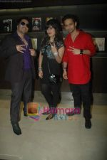 Mika Singh at Westin Hotel New Year_s bash in Goregaon on 1st Jan 2011 (5).JPG