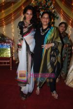 Chez Shetty at Puneet and Karisma_s wedding in Mahalaxmi on 4th Jan 2011 (15).JPG