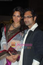 Chez Shetty at Puneet and Karisma_s wedding in Mahalaxmi on 4th Jan 2011 (3).JPG