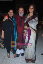 Chez Shetty at Puneet and Karisma_s wedding in Mahalaxmi on 4th Jan 2011 (5).JPG