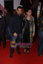 Aamir Khan, Kiran Rao at No One Killed Jessica premiere in Fame on th Jan 2011 (68).JPG