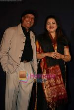 Bali Brahmabhatt at the launch of Me Home TV in Sea Princess on 5th Jan 2011 (2).JPG