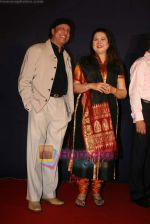 Bali Brahmabhatt at the launch of Me Home TV in Sea Princess on 5th Jan 2011 (3).JPG