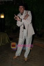 Bali Brahmabhatt at the launch of Me Home TV in Sea Princess on 5th Jan 2011 (4).JPG