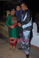 Rajeev Nigam at Sony_s Maa Exchange show launch in J W Marriott on 5th Jan 2011 (4).JPG