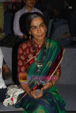 Surekha Sikri at Sony_s Maa Exchange show launch in J W Marriott on 5th Jan 2011 (2).JPG