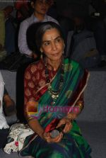 Surekha Sikri at Sony_s Maa Exchange show launch in J W Marriott on 5th Jan 2011 (3).JPG