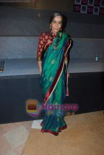 Surekha Sikri at Sony_s Maa Exchange show launch in J W Marriott on 5th Jan 2011 (33).JPG