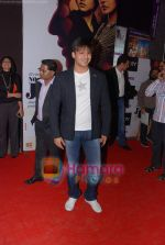 Vivek Oberoi at No One Killed Jessica premiere in Fame on th Jan 2011 (3).JPG