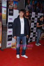 Vivek Oberoi at No One Killed Jessica premiere in Fame on th Jan 2011 (4).JPG