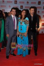 Ronit Roy, Rohit Roy at 17th Annual Star Screen Awards 2011 on 6th Jan 2011 (4).JPG