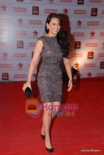Sonakshi Sinha at 17th Annual Star Screen Awards 2011 on 6th Jan 2011 (2).JPG