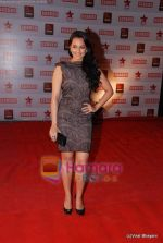 Sonakshi Sinha at 17th Annual Star Screen Awards 2011 on 6th Jan 2011 (3).JPG
