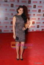 Sonakshi Sinha at 17th Annual Star Screen Awards 2011 on 6th Jan 2011 (4).JPG