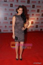 Sonakshi Sinha at 17th Annual Star Screen Awards 2011 on 6th Jan 2011 (5).JPG