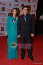 Sonali Bendre at 17th Annual Star Screen Awards 2011 on 6th Jan 2011 (2).JPG