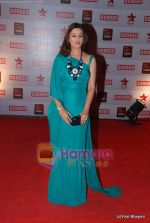 Sonali Bendre at 17th Annual Star Screen Awards 2011 on 6th Jan 2011 (3).JPG