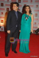 Sonali Bendre at 17th Annual Star Screen Awards 2011 on 6th Jan 2011 (4).JPG