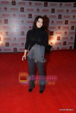 Tulip Joshi at 17th Annual Star Screen Awards 2011 on 6th Jan 2011 (3).JPG