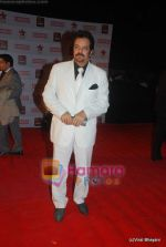 at 17th Annual Star Screen Awards 2011 on 6th Jan 2011 (167).JPG