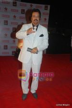 at 17th Annual Star Screen Awards 2011 on 6th Jan 2011 (168).JPG