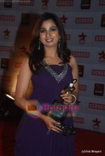 at 17th Annual Star Screen Awards 2011 on 6th Jan 2011 (185).JPG