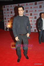 at 17th Annual Star Screen Awards 2011 on 6th Jan 2011 (189).JPG