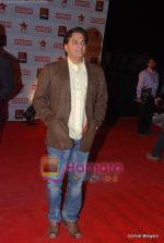 at 17th Annual Star Screen Awards 2011 on 6th Jan 2011 (202).JPG