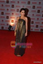at 17th Annual Star Screen Awards 2011 on 6th Jan 2011 (53).JPG