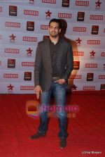 at 17th Annual Star Screen Awards 2011 on 6th Jan 2011 (59).JPG