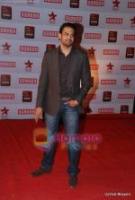 at 17th Annual Star Screen Awards 2011 on 6th Jan 2011 (60).JPG