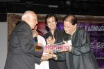 Anup Jalota at Mahendra Kapoor tribute by Sahyog Foundation in St Andrews on 9th Jan 2011 (46).JPG